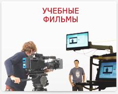 Съемки фильмов